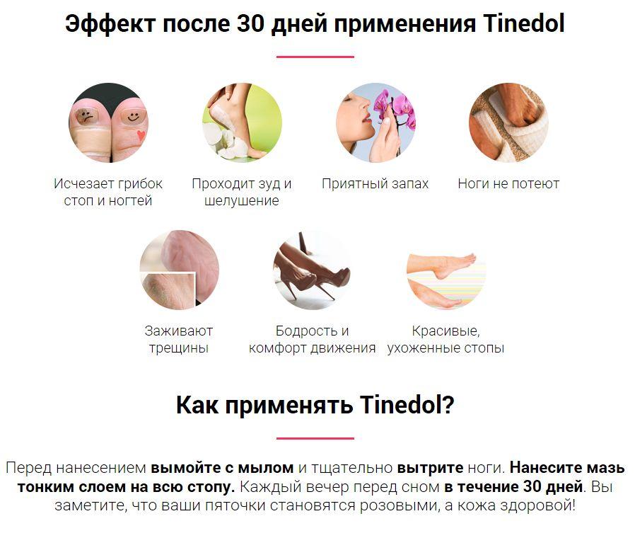 Грибок стопы и ногтей лечение препараты и запах