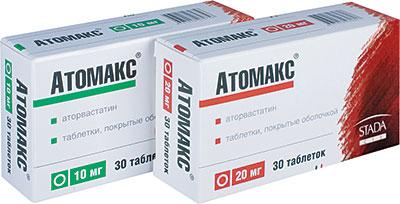 Атомакс®