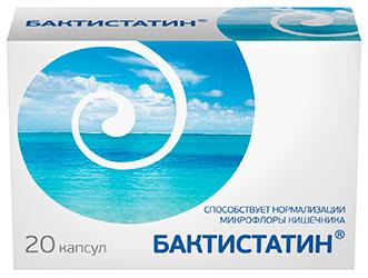 Бактистатин®