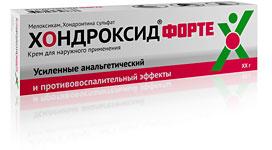 Хондроксид® Форте