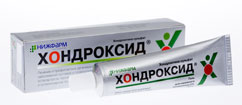 Хондроксид®  гель