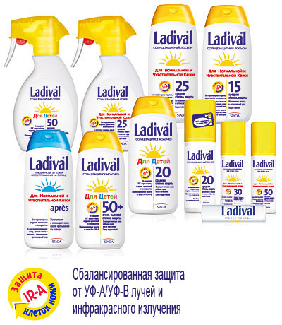 Ладиваль
