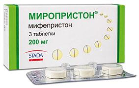 Миропристон® (мифепристон)